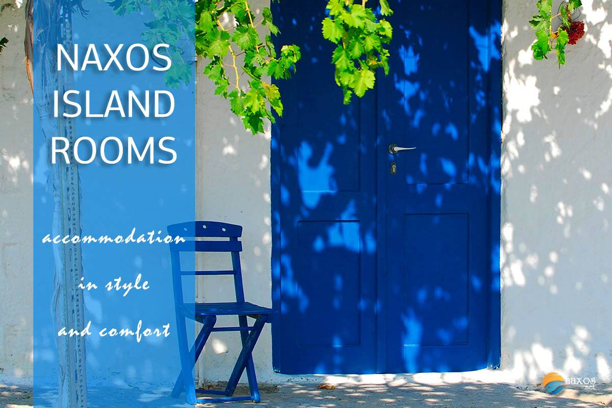 Naxos Rooms