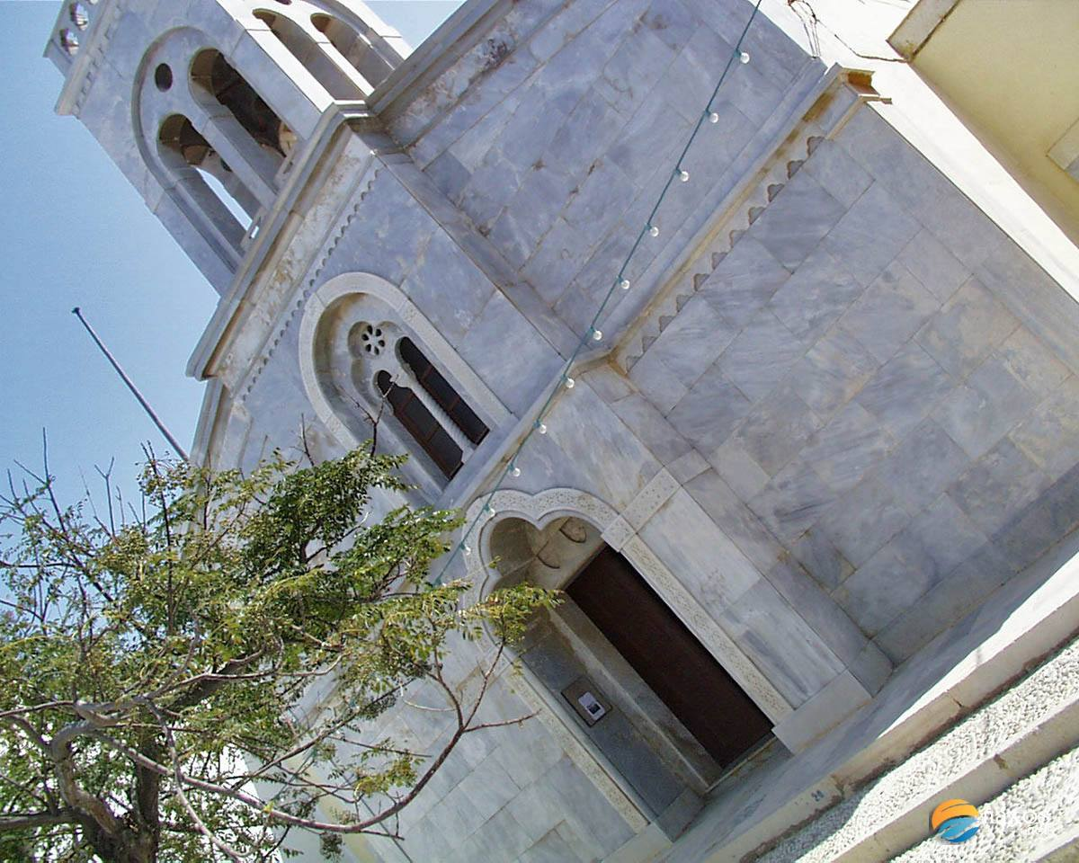 Catholic Cathedral of Naxos Town