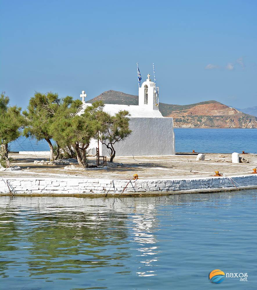 The chapel of Panagia Myrtidiotissa at the port of Naxos Town