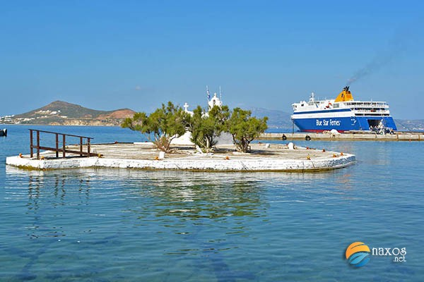 Get to Naxos by ferry